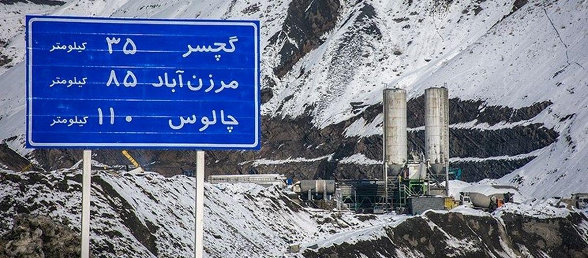 دستور روحانی برای باز شدن آزادراه تهران ـ شمال از فردا