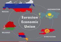 اتحادیه اقتصادی اوراسیا در آستانه قرارداد تجارت آزاد با ایران
