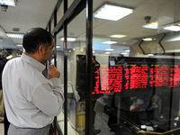 اثرات خرابی هسته معاملات بر روند بازار سرمایه