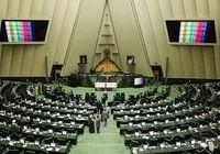 مجلس اجازه افزایش یارانهها را نمیدهد