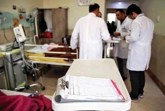 افزایش زیان خالص بیمه تکمیلی درمان