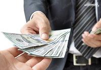 پیش بینی قیمت دلار برای فردا ۲۷دی ماه/ سقوط آزاد دلار ادامه خواهد داشت
