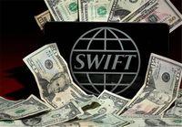 دلیل نگرانی بانکهای آمریکایی از قطع شدن دسترسی ایران به سوئیفت چیست؟