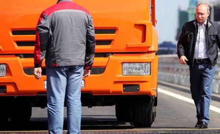 کامیونسواری پوتین
