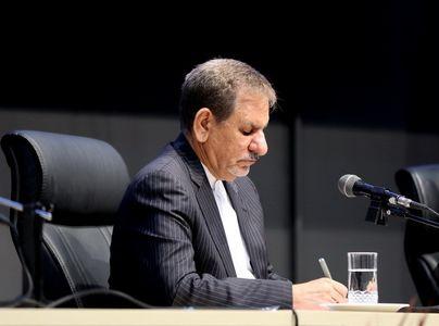 دستور جهانگیری به استاندار کردستان