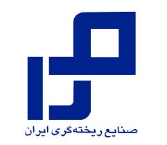 صنایع ریختهگری ایران