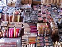 ورود کمیته ویژه مجلس به موضوع قاچاق لوازم آرایشی