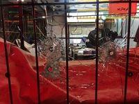 تیراندازی در تهرانسر برای سرقت از طلافروشی