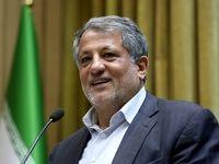 پیام رئیس شورای شهر تهران به مناسبت روز آتشنشان