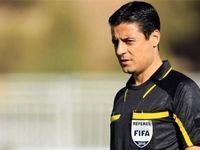 صحبتهای فغانی درباره داوران خانم ایرانی در فوتبال +فیلم