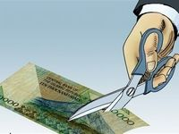 جزئیات تازه از لایحه حذف ۴صفر پول