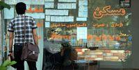 مالیات یک خانه خالی ۲میلیاردی در تهران چقدر میشود؟