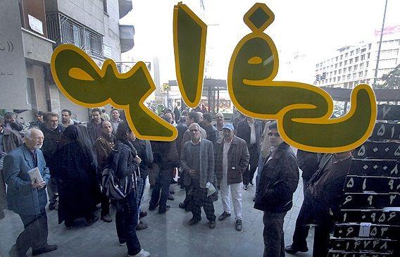 Image result for جمع آوری دلار فروشان در فردوسی