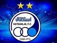 توضیح استقلال درباره امضای شبانه قرارداد با بازیکنان
