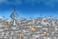 دود و کربن خوراک ریه تهرانی ها