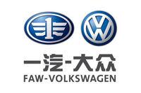 تولید فاو-فولکس واگن در سال۲۰۲۰ رکورد زد