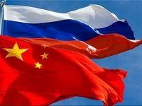 روسیه بالاتر از چین در لیست اقتصادهای نوظهور قرار گرفت