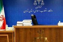آغاز محاکمه شبکه خانوادگی فساد در واردات روغن