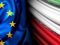 روایت الجزیره از آخرین تلاشهای اروپا برای نجات برجام