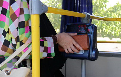 کشف کارت بلیت با ۴۷سال اعتبار در متروی تهران