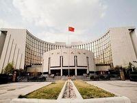 حمایت بانک مرکزی چین همچنان از اقتصادهای متضرر از کرونا