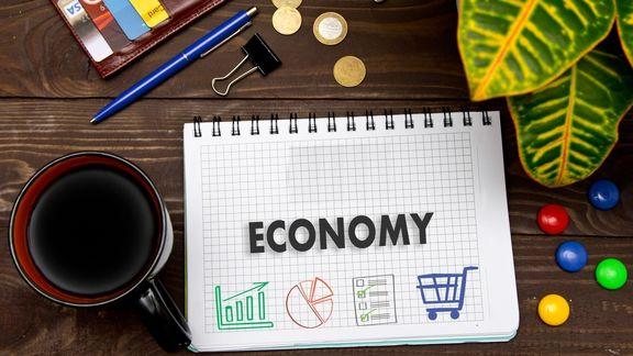 اقتصاد چه رشتهای است؟