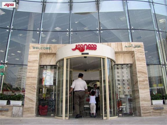 شرکت شهروند، یکی از عوامل درآمد پایدار در شهرداری تهران