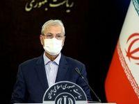 انتخابات مجلس ۲۱ شهریور برگزار میشود