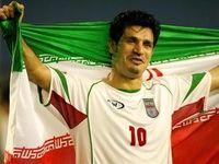 ماجرای عجیب تلاش بحرینیها برای دستگیری علی دایی!