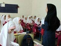 هزینه تراشیهای اضافی، نارضایتی جدید اولیا از مدارس