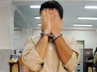 قاتل خانم معلم از مرگ نجات یافت
