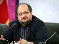 عیدی بازنشستهها بهمن ماه واریز میشود