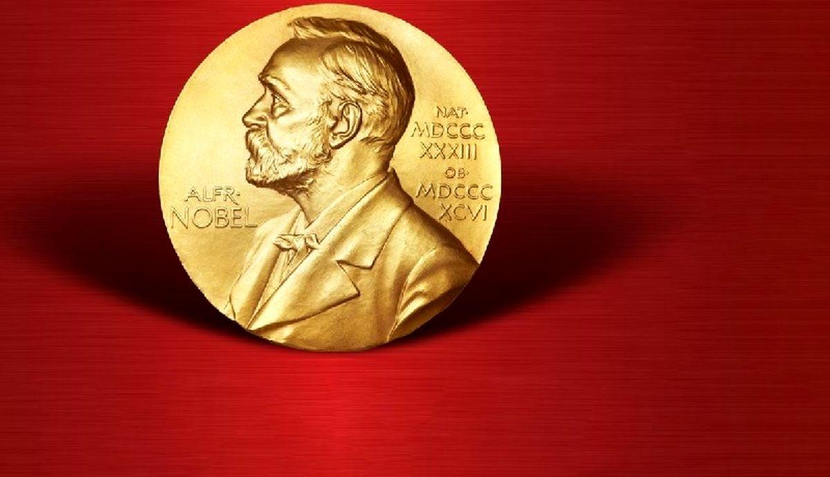 پشت پرده اعطای یک جایزه نوبل + عکس