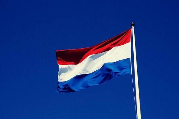 هلند از اتباعش خواست پایتخت عراق را ترک کنند