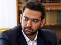آذری جهرمی: تحریمهای غیرقانونی اقدام تروریستی اقتصادی است