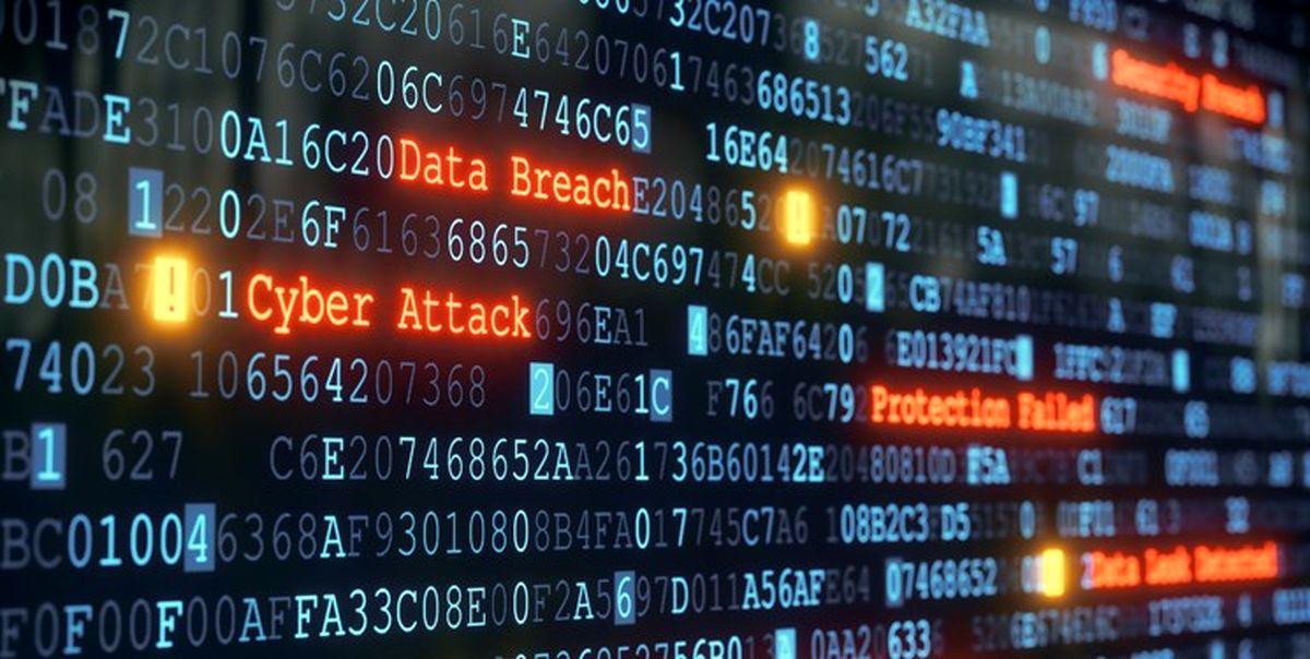 حمله سایبری به وزارت خارجه آمریکا