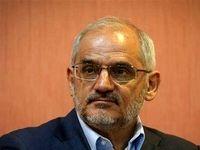 آخرین قسط پاداش فرهنگیان بازنشسته پرداخت شد