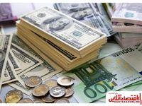 قیمت دلار (۱۳۹۹/۴/۲۵)