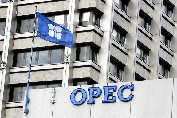 موفقیت اوپک در مأموریت کاهش ذخیرهسازی جهانی نفت