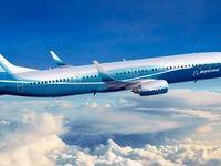 سقوط آزاد بزرگترین هواپیماساز جهان