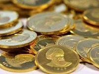 بلاتکلیفى طرح عرضه اوراق سکه در بورس/ کمبود موجودی سکه بانک مرکزی شایعه است