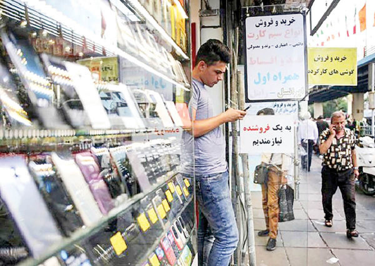 افزایش قیمت موبایل با وجود کاهش تقاضا