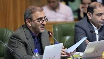 لزوم خرید دستگاهِ شناساییِ گودالهای خطرناک تهران