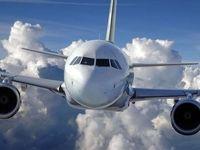 نقص فنی در پرواز کرمان - کیش