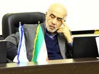 ارتباط مستمر دانشگاه امیرکبیر با ایمیدرو در قالب پروژههای تحقیقاتی