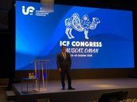 برگزاری کنگره سالانه فدراسیون جهانی کابل۲۰۱۸