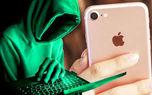 افزایش ۴۰۰درصدی بدافزارهای سرقت ارز دیجیتال در آیفون