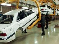 تولید خودرو 8.7درصد افزایش یافت