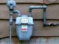 با افزایش مصرف گاز کمیته مدیریت بحران گاز تشکیل شد