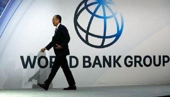 گزینه جدید ترامپ برای بانک جهانی
